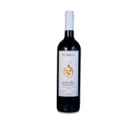 Nanua Krakhuna Orange (Amber) Qvevri wine 2017